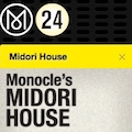 Thumbnail for post: Monocle 24 broadcasts from Team Korea House