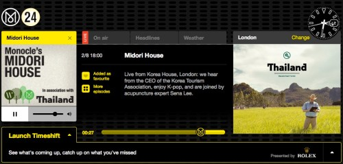 Monocle 24's Midori House broadcast, 2 August 2012