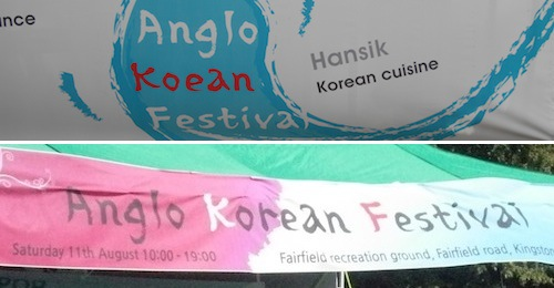 The unfortunate typo in the advance publicity and on some of the banners had been corrected for the main stage