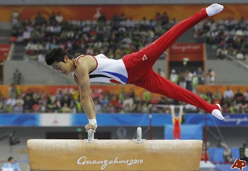Kim Soo-myun at the 2010 Asian Games