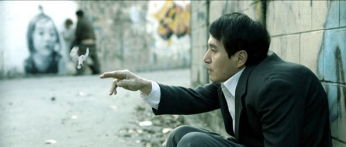 Still from Weight by Jeon Kyu-hwan