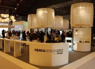 The 2012 Korea Design pavilion at Earls Court