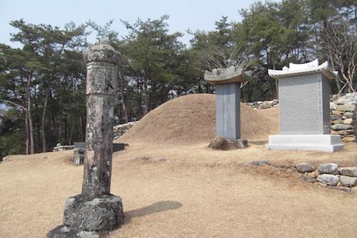 Nammyoung's tomb