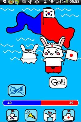 Takeshima struggle