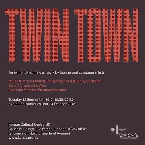 Twin Town poster