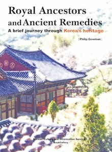 Royal Ancestors and Ancient Remedies - cover