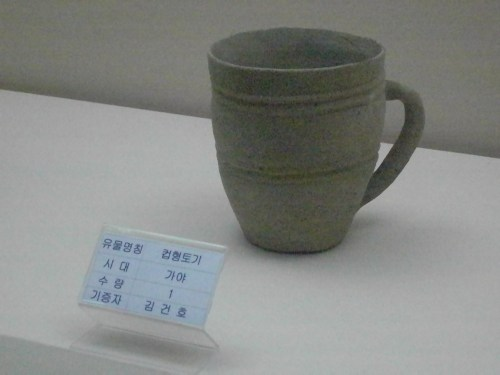 A Gaya period drinking-cup in the Sancheong County Museum