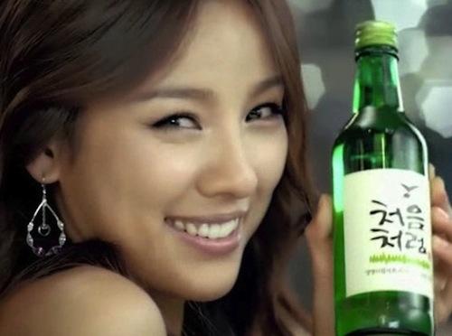 Lee Hyori advertising Cheoeum Cheoreom