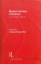 Modern Korean Literature - and Anthology 1908 - 65