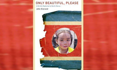 Only Beautiful Please - banner image