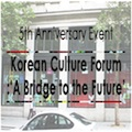 Thumbnail image for Korean Culture Forum: A Bridge to the Future