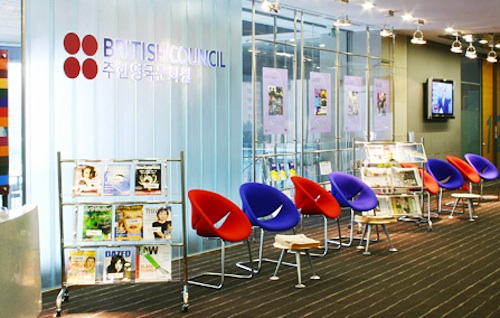 The British Council office in Seoul