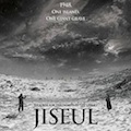 Thumbnail for post: Jiseul – a film to watch out for in 2013