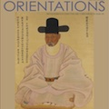 Thumbnail for post: Korean Art featured in Orientations