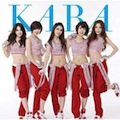 Thumbnail for post: Kara's Mister – infuriatingly catchy