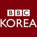 Thumbnail for post: BBC World Service to broadcast in Korean?