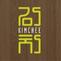 Thumbnail image for Kimchee To Go: two K-food takeaways coming soon to Central London