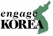 Engage-Korea-logo