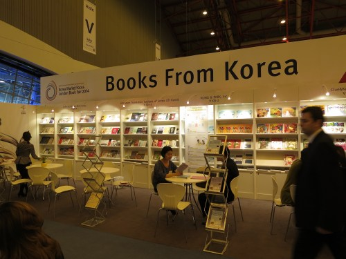The Books from Korea stand at the London Book Fair 2013