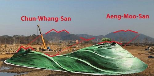Jencks Suncheon landform