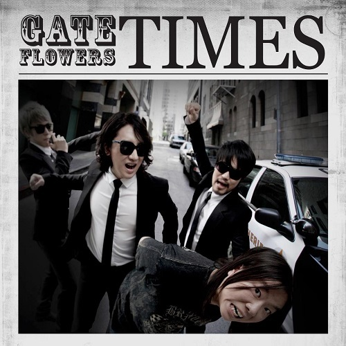 Gate Flowers: Time