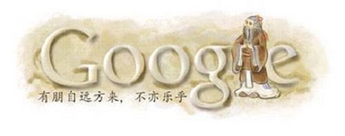 Confucius Google Doodle