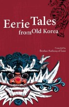 Eerie Tales cover