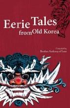 Eerie Tales cover