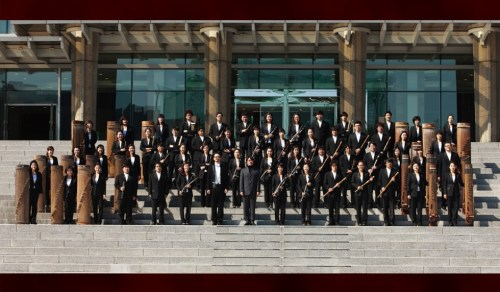 National Orchestra of Korea