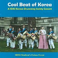 Thumbnail for post: Samulnori, sanjo and jazz from the SOAS Korean Drumming Society