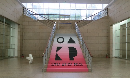 Inside the Museum of Modern and Contemporary Art