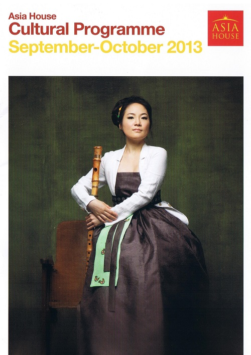 Kim Hyelim on Asia House front cover