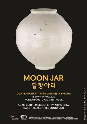 Moon-Jar-poster