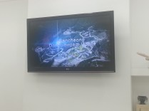 Advertisement video for the Sancheong Expo in Seoul Station