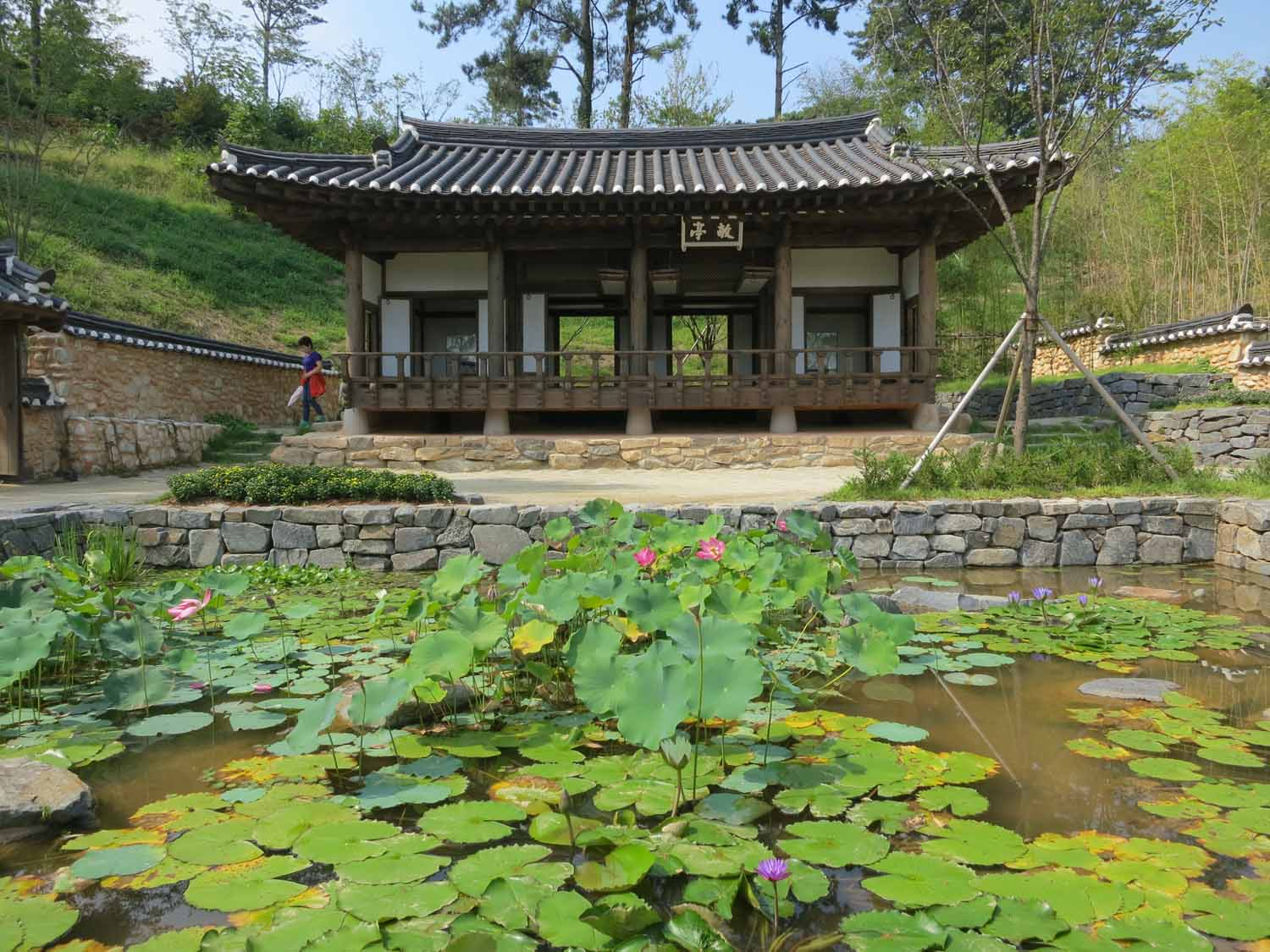 The Noblemans Garden Section Of Korean