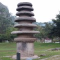 Thumbnail for post: 2013 Travel Diary #20: The temple of a thousand pagodas