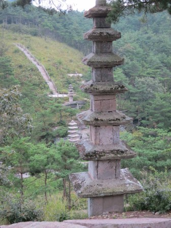 The seven-storeyed stone pagoda by Chilsung (seven-star) rock (Jeollanam-do Tangible Cultural Asset #281)