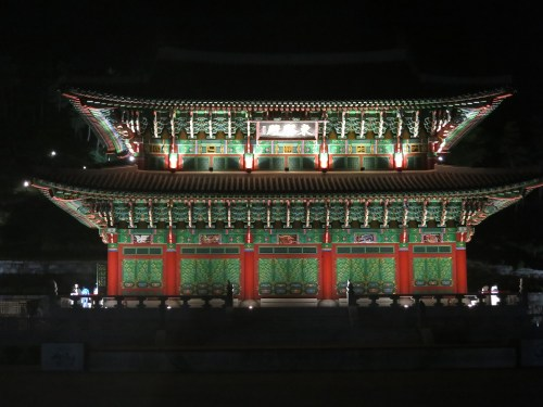 The Donguijeon Hall