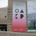 Thumbnail for post: 2013 Travel Diary #29: Korea Artist Prize 2013