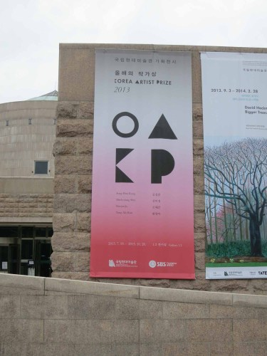 Poster for the Korea Artist Prize