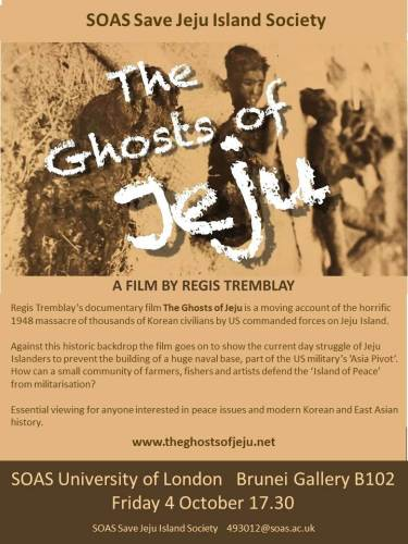 Ghosts of Jeju poster