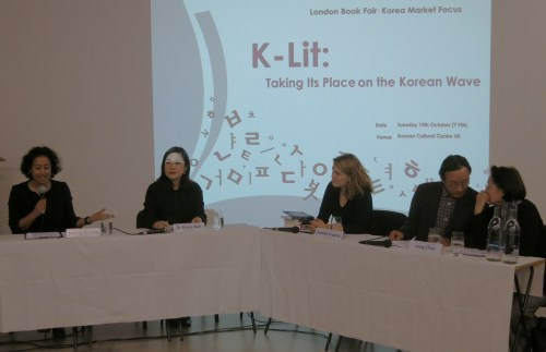 The literature forum on 15 October 2013.