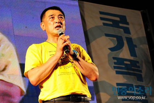Featured image for post: The Gangjeong campaign continues: the mayor speaks at SOAS