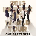 Featured image for post: Event news: Infinite to perform at Hammersmith Apollo
