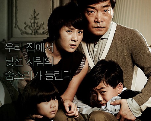 Post image for Festival Film Review: Hide and Seek — Property Ladder meets Oldboy