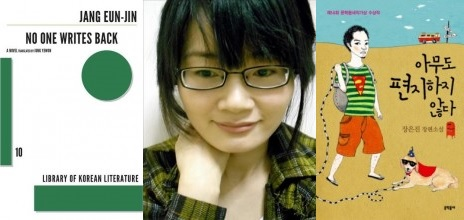 Jang Eun-jin with the Korean and English versions of her novel