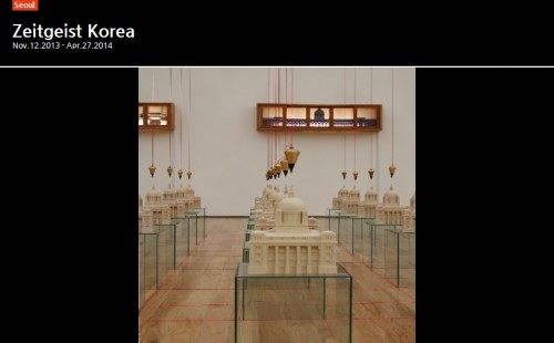 Featured image for post: MMCA Seoul's opening show mired in controversy