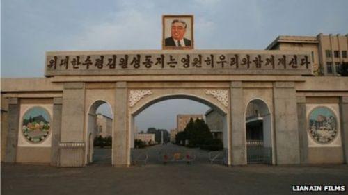 Kim Il-sung in N Korean film