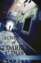 Thumbnail for post: A Chain of Dark Tales