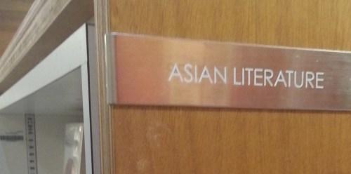 Asian-literature